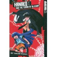Hanako and the Terror of Allegory 2 - Sakae Esuno