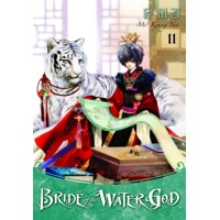 BRIDE OF THE WATER GOD TP VOL 11 - Mi-Kyung Yun