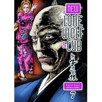 NEW LONE WOLF AND CUB TP VOL 07 (MR) - Kazuo Koike