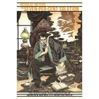 SHERLOCK HOLMES 7 PER-CENT SOLUTION TP - David Tipton, Scott Tipton