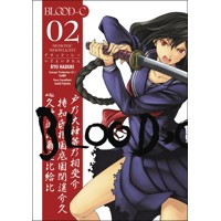BLOOD C DEMONIC MOONLIGHT TP VOL 02 - Clamp & Various