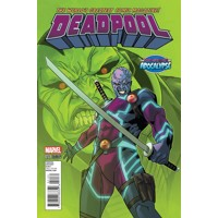 DEADPOOL #11 AOA VAR -  Gerry Duggan