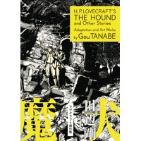 HP LOVECRAFT HOUND & STORIES TP TANABE - Gou Tanabe