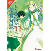 CERTAIN MAGICAL INDEX LIGHT NOVEL SC VOL 11 - Kazuma Kamachi
