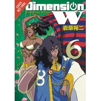 DIMENSION W GN VOL 06 - Yuji Iwahara