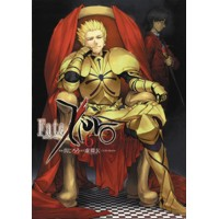 FATE ZERO TP VOL 06 (MR) - Shinjiro