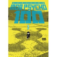MOB PSYCHO 100 TP VOL 02 - One