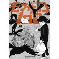 MOB PSYCHO 100 TP VOL 03 (MR) - One