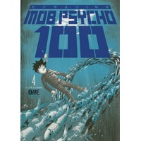 MOB PSYCHO 100 TP VOL 04 - One