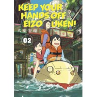 KEEP YOUR HANDS OFF EIZOUKEN TP VOL 02 - Sumito Oowara