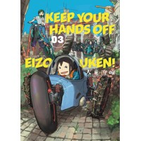 KEEP YOUR HANDS OFF EIZOUKEN TP VOL 03 - Sumito Oowara